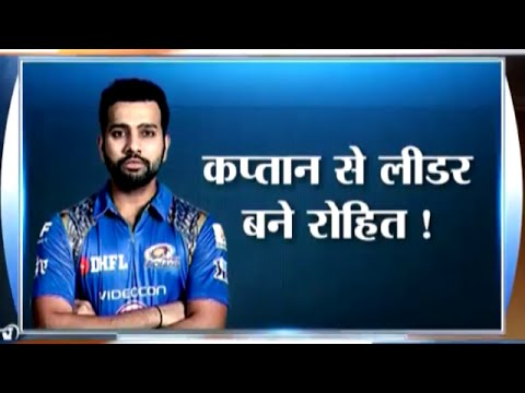 IPL 2016 Star Batsman Rohit Sharma is the Next Captain of Team India? | Cricket Ki Baat