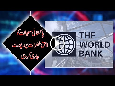 World Bank warns of risk to Pakistan's economy in its recent report.