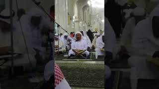 Sheikh Makki dars, Urdu Live from Masjid Al Haram Makkah Tafsir e Jalalain & Thirmidi Hadis
