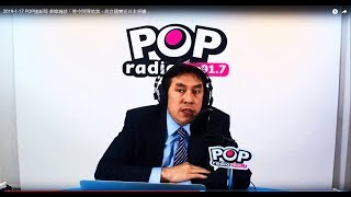 Baixar 2019-1-17【POP撞新聞】黃暐瀚談「管中閔彈劾案、故宮國寶送日本爭議」