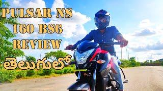 Pulsar ns 160 walkaround review 😍   best class bike in 160cc segment🔥