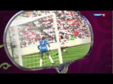 UEFA EURO 2012 Official Intro