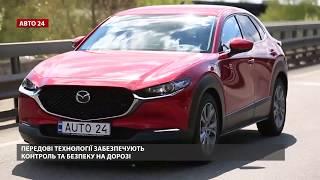 Mazda CX-30 | Тест-драйв нового кросовера Mazda CX-30