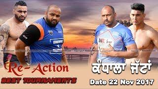 🔴[Re-Action] Kandhala Jattan (Hoshiarpur) Kabaddi Tournament