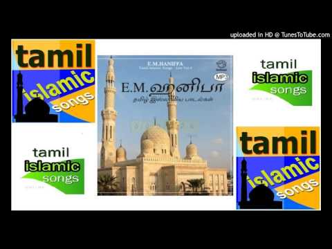 islamic speech in tamil When news of the mass conversion of harijans to islam in tamil nadu spread through the country last month, it was received with surprising alarm minister of slate for home affairs, yogendra makwana, promptly rushed to tirunelveli, madurai, ramnad, thanjavur and kanyakumari, the five districts from.