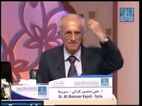 طريقة الوقاية من مرض السرطان ( ا.علي منصور الكيالي ) thumbnail