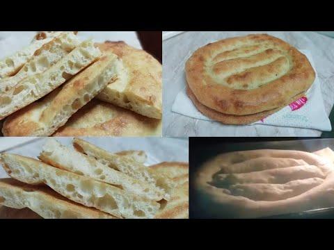 Настоящий армянский МАТНАКАШ  Очень легкий и пористый  Это очень легко