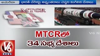 India To Be Member Of Missile Technology Control Regime | PM Modi US Tour | V6 News