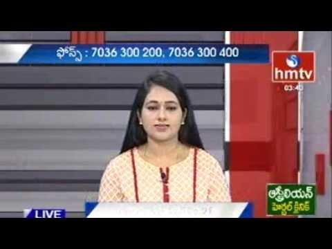 Australian Herbal Clinic &Medicine | Dr.Gutta Lakshman Rao&Dr.Sailija|01-09-16|HMTV Jeevana Rekha