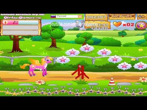 Онлайн игры для девочек -