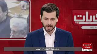 "Watch program ""Barri Baat"" with Adil Shahzeb every Mon to Fri on HUM News l Promo"