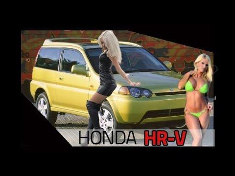 тест-драйв Honda HRV. Идеальный кроссовер за 200 тысяч!!!