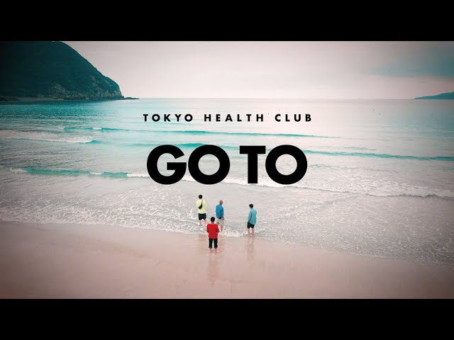 【長崎五島ごと】TOKYO HEALTH CLUB / GO TO (Presented by GOTO Inc.)