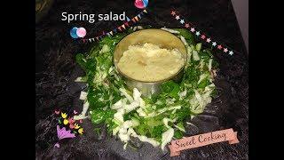 Весенний салат с зеленью (Spring salad)