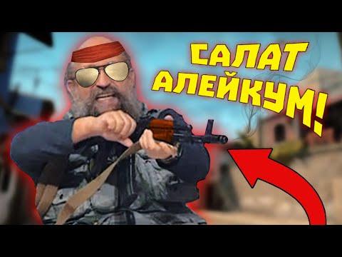 Лютые приколы в играх | WDF 211 | САЛАТ АЛЕЙКУМ!