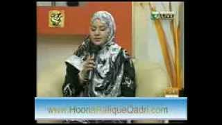 Mein Koyal, Mera bagh Madina By Hooria Faheem