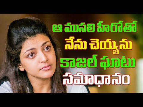 Kajal Agarwal Rejects to  Act With that Hero || yatas media