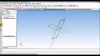 Ч 2 Твёрдотельное моделирование в Компас 3D  ТЕМА 1  Урок 10  Операция По сечениям  Часть 1