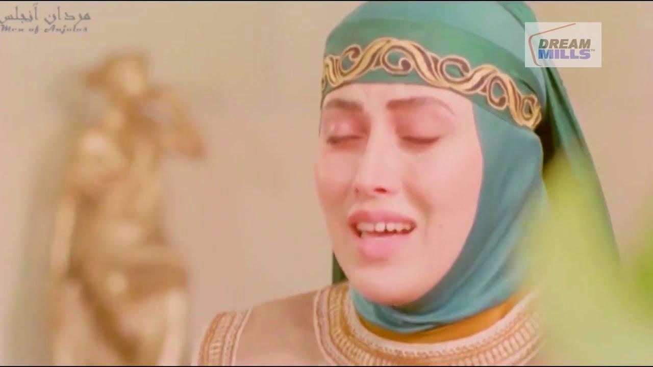 Ashaab al kahf  Episode 4 اشعب ای کہف असहाब ए कहफ़