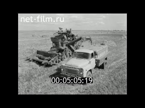1978г. Кукморский район. Уборка урожая. Татарстан
