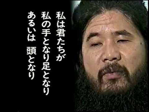 オウム真理教暴走の軌跡 /  Ōmushinrikyō  Aum Shinrikyo Documentary