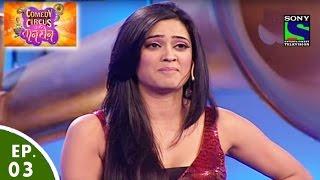 A Tribute to Cricketing Stars - Episode -3 -Comedy Circus Ke Tansen