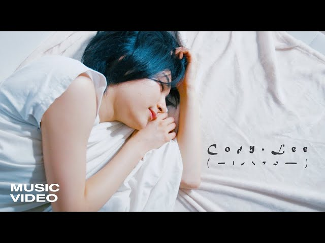 Cody・Lee(李) - I'm sweet on you (BABY I LOVE YOU ) (MusicVideo)