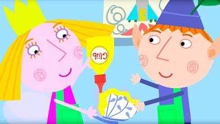 Le Petit Royaume de Ben et Holly La Théïère de Reine Chardon ! | Episode Complet | Dessin animé
