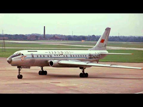 КАТАСТРОФА Ту-104 во Внуково. Что произошло?