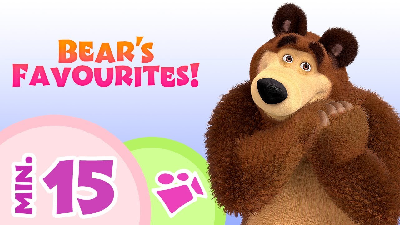 TaDaBoom English 💥🐻 BEAR'S FAVOURITES! 🐻💥 Collection of kids' songs 🎵 Masha and the Bear