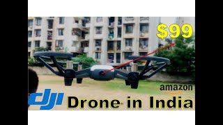 Dji Tello Drone Full Review And Flying Test in India |हिंदी में