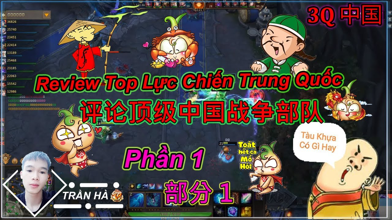 [ 3Q  中国 ] Review Top Lực Chiến Trung Quốc | P1