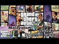 GTA 5 For Download Android 60mb Malayalam{ 100%