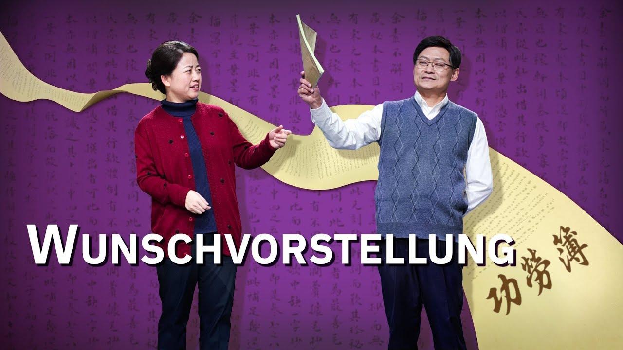 Wunschvorstellung | Weißt du den Standard für Eintritt ins Himmelreich (Christliches Video, Sketch)