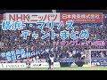 横浜F・マリノス チャントまとめ|J1第26節2019