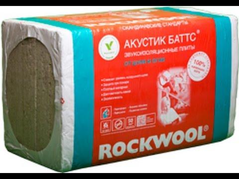 Купить базальтовый утеплитель rockwool лайт баттс скандик в москве. Выгодные цены на утеплитель роквул фасад баттс оптима и эконом.