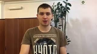 Савицкая Юлия Сергеевна - отзывы Клиника Святого Даниила