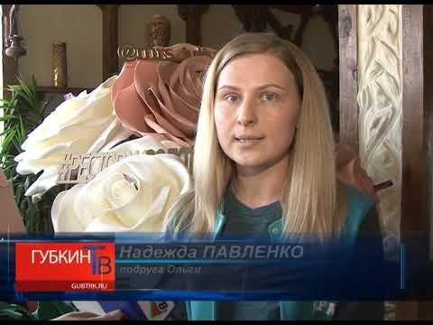 В Губкине собирают средства на реабилитацию землячки Ольги Мельниковой