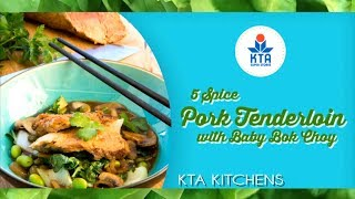 5 Spice Pork Tenderloin With Baby Bok Choy By Chef Michi