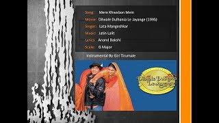 Instrumental - Mere Khwabon Mein - Dilwale Dulhaniya Le Jayenge (1995)