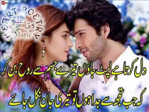 "44 HEART TOUCHING SHAYRI PICS _ Urdu Sad Poetry"" Has A Huge Collection Of Urdu Poetry"