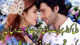 "44 HEART TOUCHING SHAYRI PICS _ Urdu Sad Poetry"" has a huge collection of Urdu Poetry"