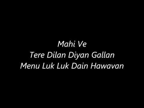 Atif Aslam's Mahi Ve's Lyrics