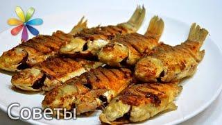 Как приготовить карасей: рецепт нежной рыбки