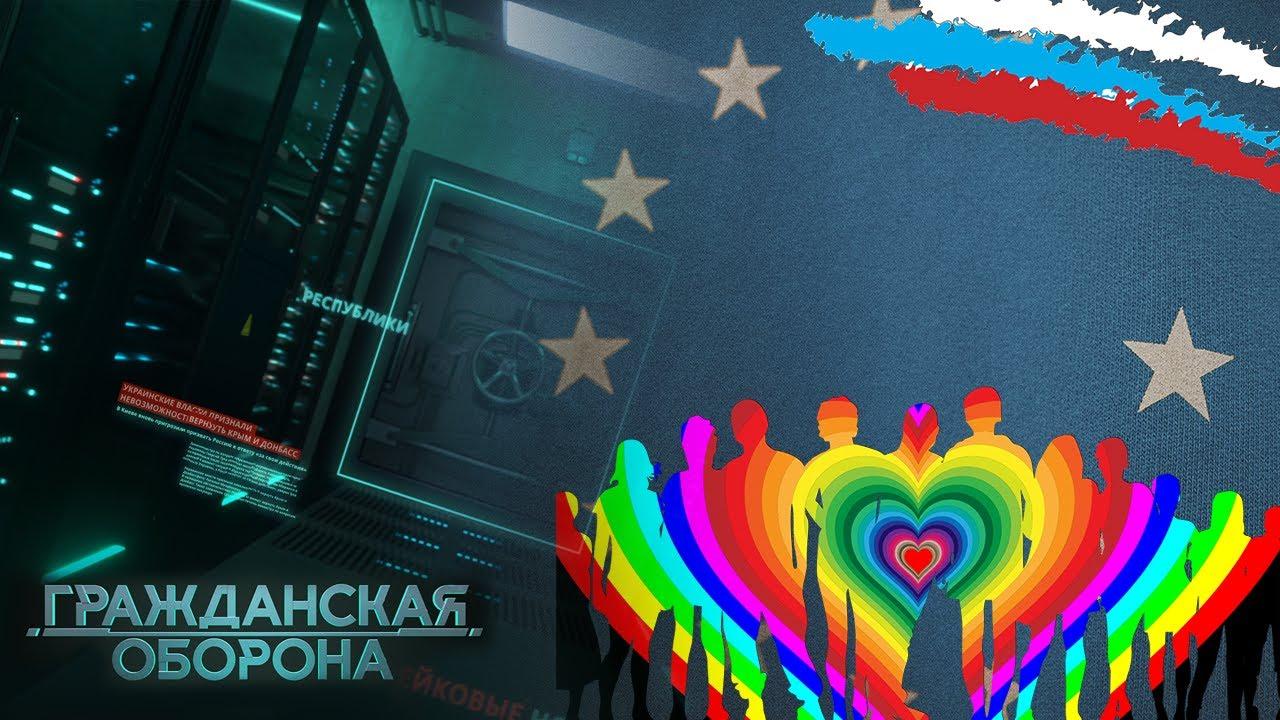Гей видео россиясмотреть онлайн