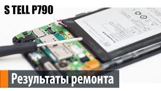 Вторая жизнь телефона S TELL P790