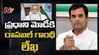 Rahul Gandhi Writes Letter To Prime Minister Narendra Modi Over Corona Situation   NTV