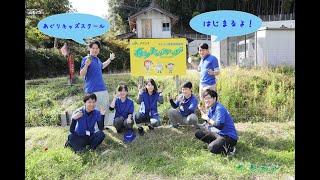 JAたじまが開催している小学生を対象とした農業体験教室「あぐりキッズ...