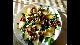 салат  с грушей и рукколой