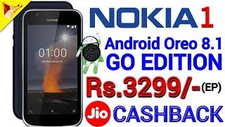 Nokia 1 Launched at Rs.3299/- (EP) with Mega Jio Cashback Offer | Data Dock